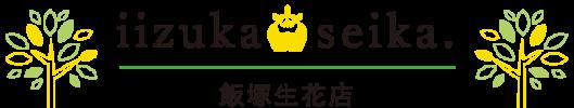 飯塚生花店
